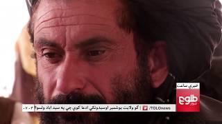 LEMAR NEWS 30 March 2018 /۱۳۹۷ د لمر خبرونه د وري ۱۰ نیته