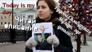 """Музыкальный клип """"Зажигай"""" часть 2 ( Самбурская, Рудова, Мулат и 50 тыс.)"""