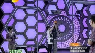 湖南卫视快乐大本营-EXO-M中国首秀 吃槟榔遭遇大挑战 120609