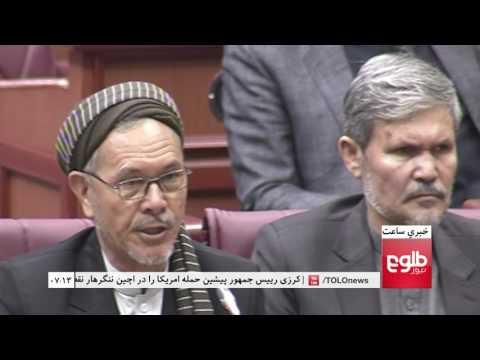 LEMAR News 15 April 2017 /د لمر خبرونه ۱۳۹۵ د وری ۲۶