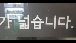 서울교통공사 4호선 당고개행 이수역 정차 및 발차