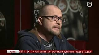 Бондар  Давай говорити про позитивне // За Чай com   25 03 2017