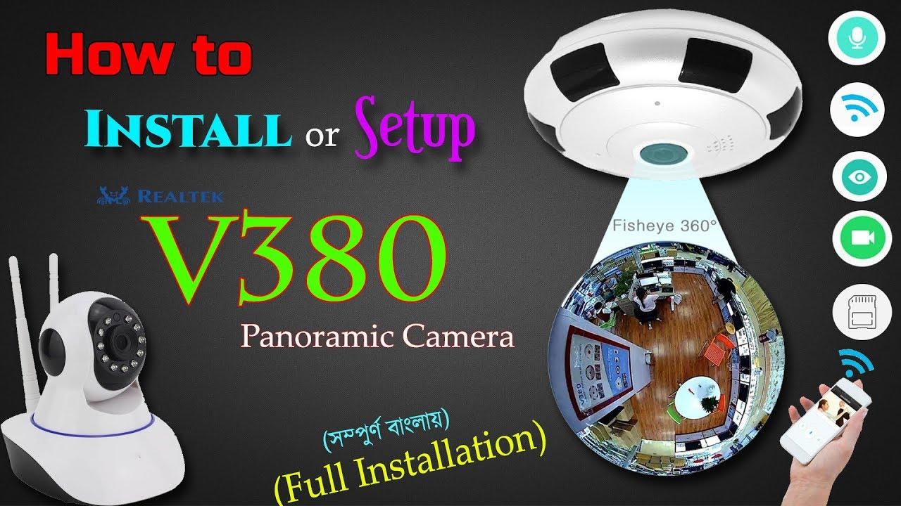 How to Setup V380 Panoramic Camera with App - (Easy & Full Installation) |  Bangla