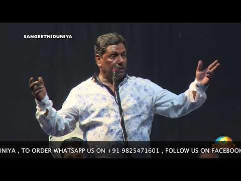 SHANTI TOOFAN KAVI SAMMELAN VARANSI 2017
