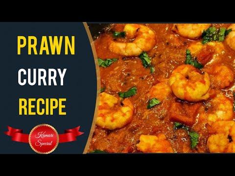 Tasty Prawn Curry/Coconut Prawn curry recipe with eng sub(சுவையான இறால் குழம்பு செய்வது எப்படி ?)
