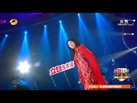 [pinyin + eng sub] Shila Amzah - 想你的夜 (Xiang Ni De Ye / The Night Thinking of You) LIVE