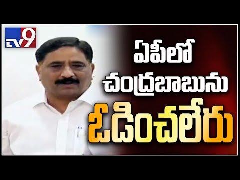 HC bifurcation in haste to benefit Jagan case : Kalva Srinivas Rao - TV9