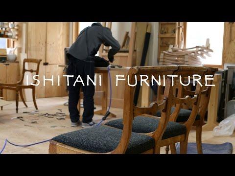 ISHITANI - Repairing Chairs
