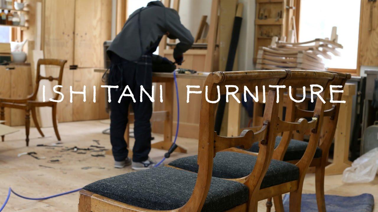ishitani repairing chairs youtube. Black Bedroom Furniture Sets. Home Design Ideas