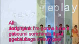 Replay- SHINee [Korean Lyrics]