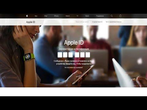 Как войти в ICloud если нет мобильного телефона? Как изменить номер телефона Apple ID?