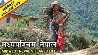 Village Life of Nepal   Visit to Midwest Nepal 😍😎  IamSuman