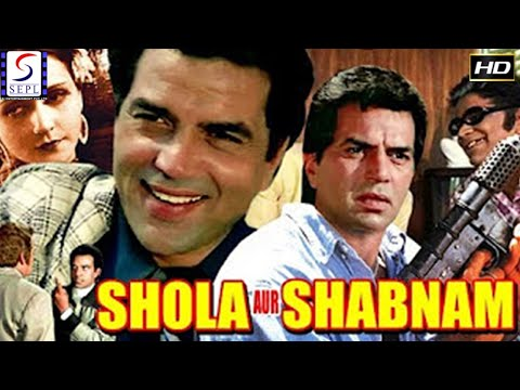 SHOLA AUR SHABNAM - Dharmendra, Sulochana