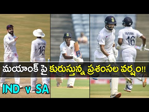 IND Vs SA 2nd Test : Cricketing World Reacts As Ton-up Mayank Agarwal || Oneindia Telugu
