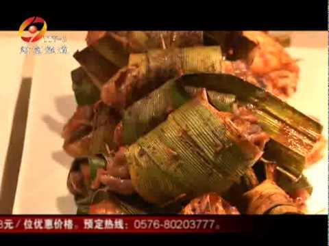 Malaysia Cultural Food & Arts Festival in China