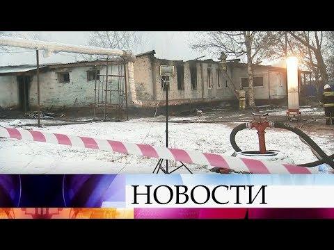 В Воронежской области суд вынес приговор по делу о пожаре в психоневрологическом диспансере.