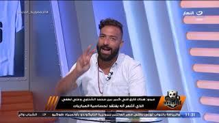 مفيش حد في مصر يقدر يعمل الكروس بتاع جون بواليا زي علي معلول