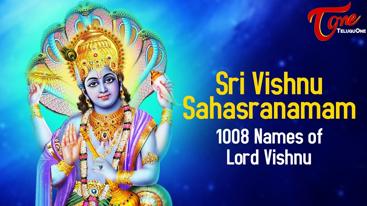 1008 names of vishnu sahasranamam mp3 free download
