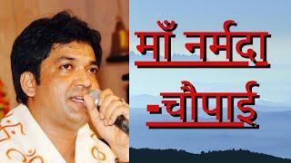 Narmada Song  | Ravi Tripathi Rkt | Ravi Tripathi Official | Video