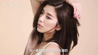 心底的野性 - Mandy Wong 黃智雯