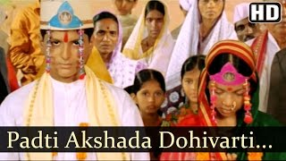 Padati Akshata | Ramabai Bhimrao Ambedkar Songs | Nisha Parulekar | Nandesh Umap | Wedding Song