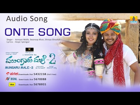 "Mungaru Male 2 | ""Onte Song"" Audio Song 