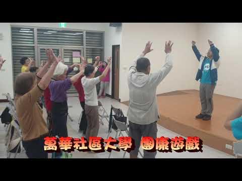 108/11/18  醫學講座&團康
