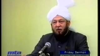 Friday Sermon 5 January 1990