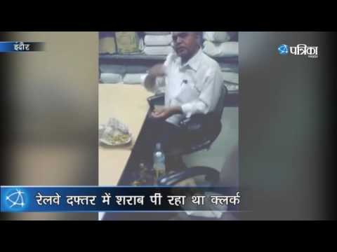 INDORE RAILWAY CLERK DRINKING IN OFFICE