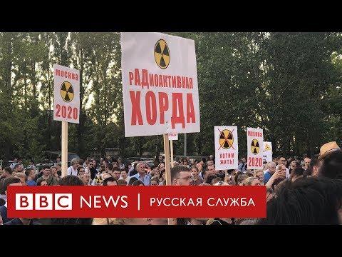 «Радиация уничтожает нацию»: