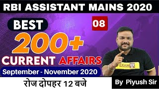 Best 200 Current Affairs || Current Affairs New Series || RRB/IBPS/RBI/SBI/SSC || Piyush Sir | 08