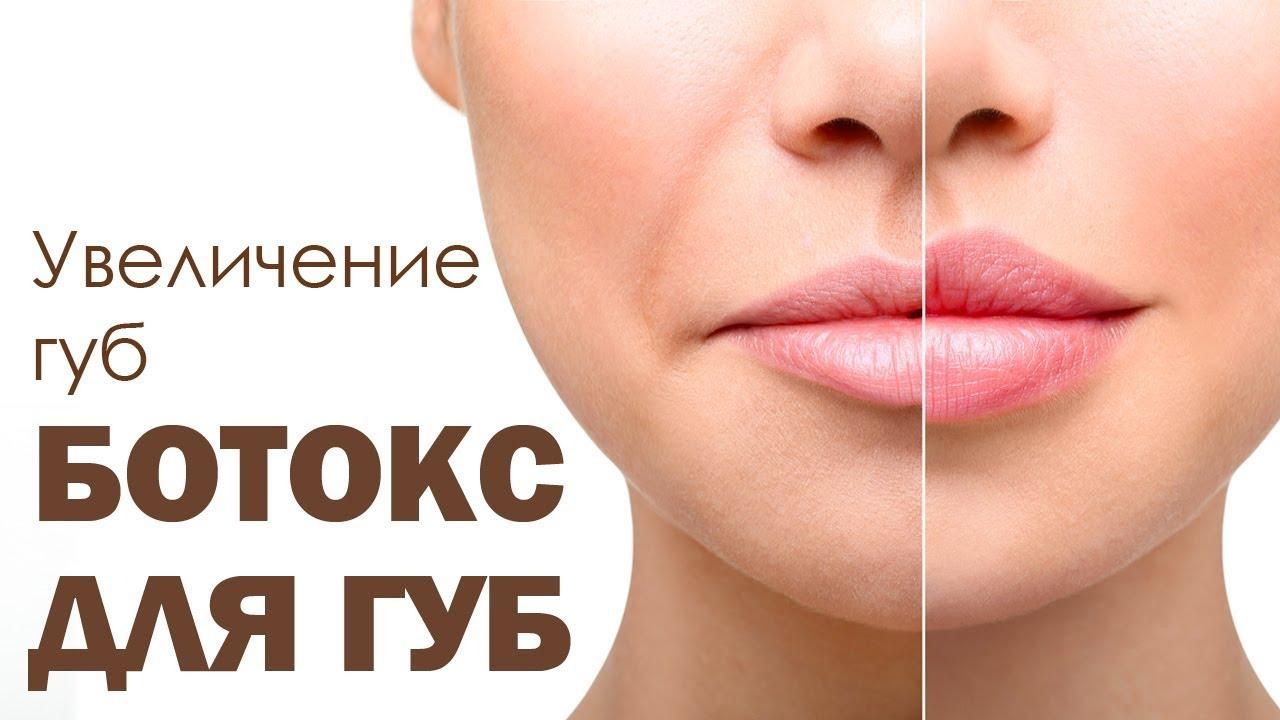 fogyás kisebb ajkak)