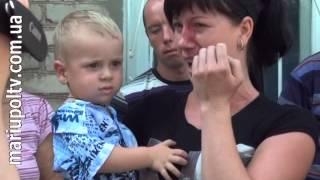 События дня 15.08.2013 (с. Безыменное донецкая обл)
