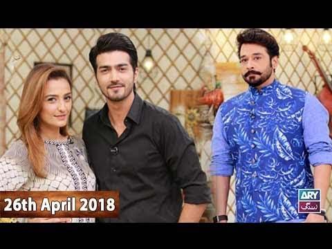 Salam Zindagi With Faysal Qureshi - 26th April 2018 - ARY Zindagi