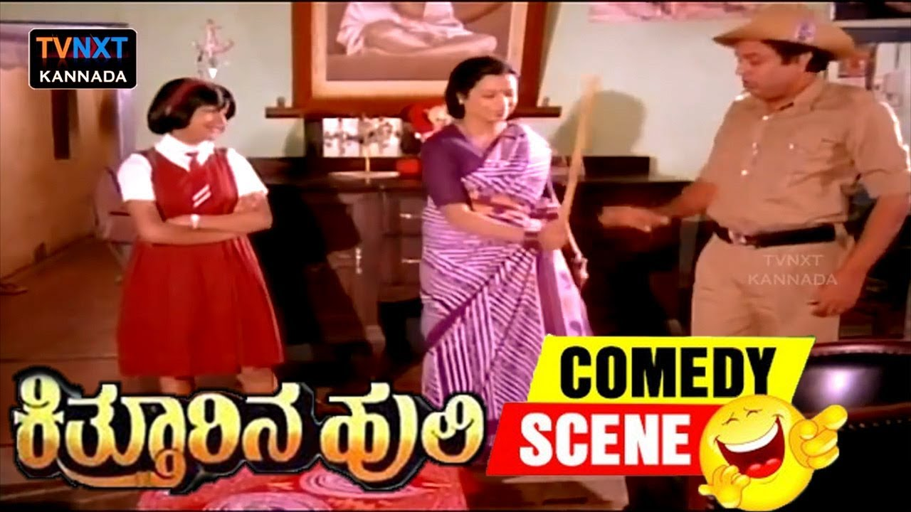 Watch Sihi Kahi Geetha video