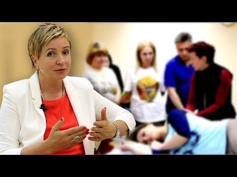 Мастер-класс: Телесно-ориентированная SOLWI терапия. Холистический массаж. Часть 2.