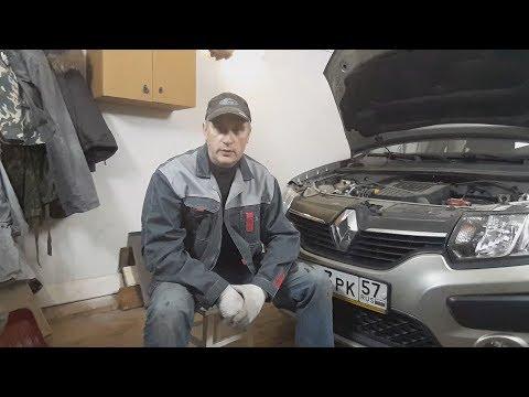 Как снять передний бампер на рено сандеро видео
