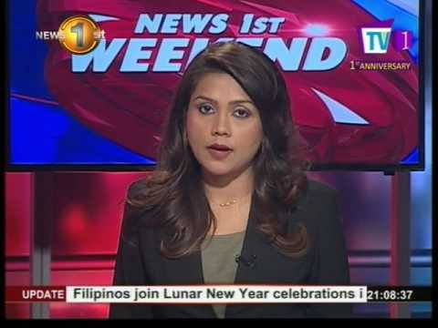 News1st English Prime Time, Saturday, 28 January 2017, 9PM (28/01/2017)