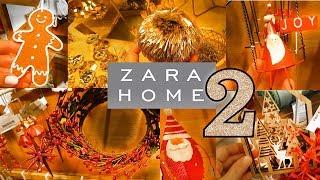 ОБЗОР НОВЫЙ ГОД 2019 ZARA Home 2 ЦЕНЫ новогодний КАТАЛОГ товаров Новые товары Подарки Декор декабрь