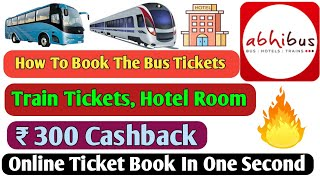 APSRTC, TSRTC Bus Ticket Booking Online Abhibus Booking Experience | How To Get Free Bus Ticket 2021 screenshot 1