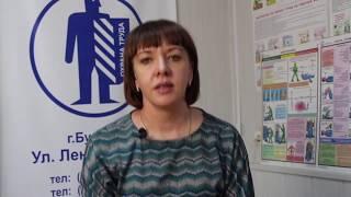 Видеоурок о специальной оценке условий труда
