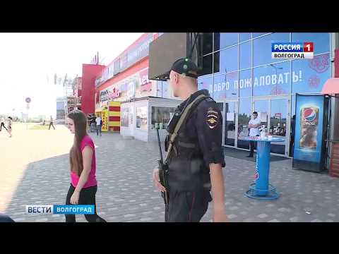 Сообщения о минировании торговых центров Волгограда оказались ложными