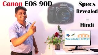 Canon 90D Leaked Specs || The Canon 90D is coming