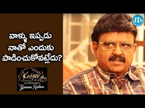 S P Balasubrahmanyam About Singing For Stars || Koffee With Yamuna Kishore
