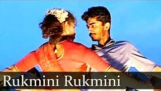 Rukmani Rukmani   Roja   Arvind Swamy, Madhoo   A. R. Rahman   S. P. Balasubrahmanyam, Chithra