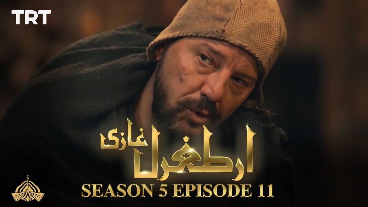 Ertugrul Ghazi Urdu | Episode 11| Season 5