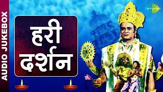 हरी दर्शन| Jai Jai Narayan | Prabhu Ke Bharose | Jab Jab Dharti Par Dharam Ghata | Nonstop