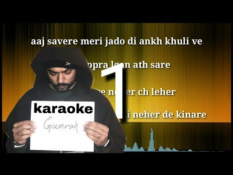 Gumrah Bohemia Karaoke with Lyrics