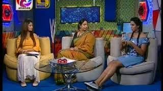 Biovita with Samudra Ranatunga & Samudra Ranatunga 04th October2017