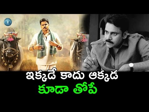 Thumbnail: Katamarayudu Movie Crazy Following in Kollywood | Ajith Fans | Pawan kalyan | Ready2release